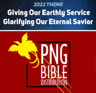 Papua New Guinea Bible Project